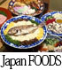 Traditional Foods in Japan